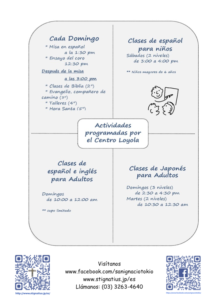 Actividades del Centro Loyola
